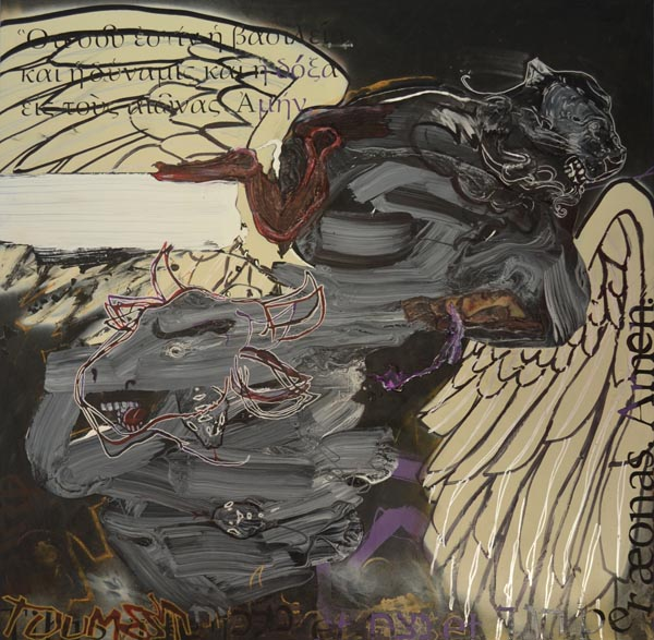 Sable, issuant dexter a cherub guides two seraphim proper by Brooklyn Fink, artist
